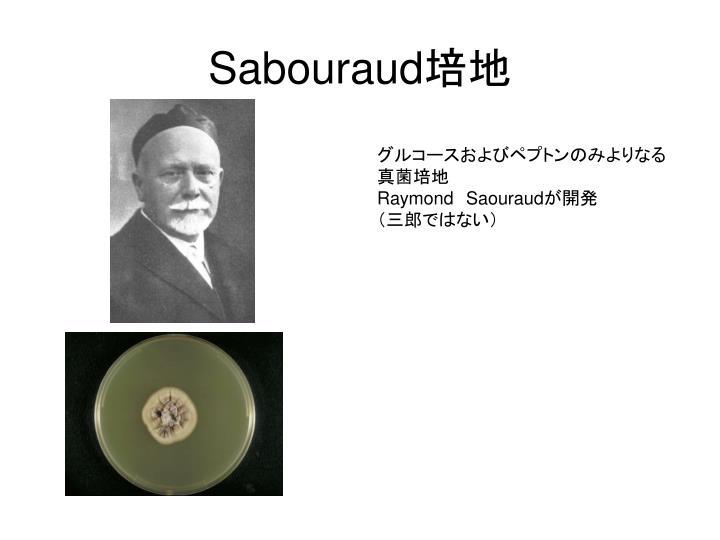 Sabouraud