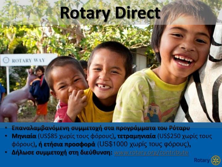 Rotary Direct