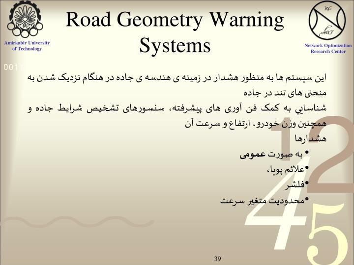 Road Geometry Warning Systems