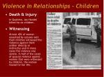 violence in relationships children