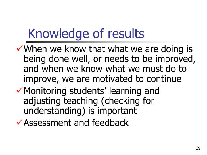 Knowledge of results