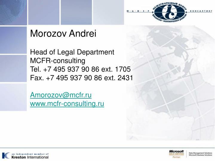 Morozov Andrei