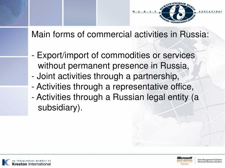 Main forms of commercial activities in Russia:
