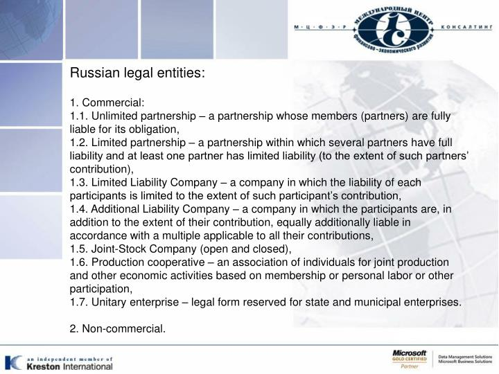 Russian legal entities: