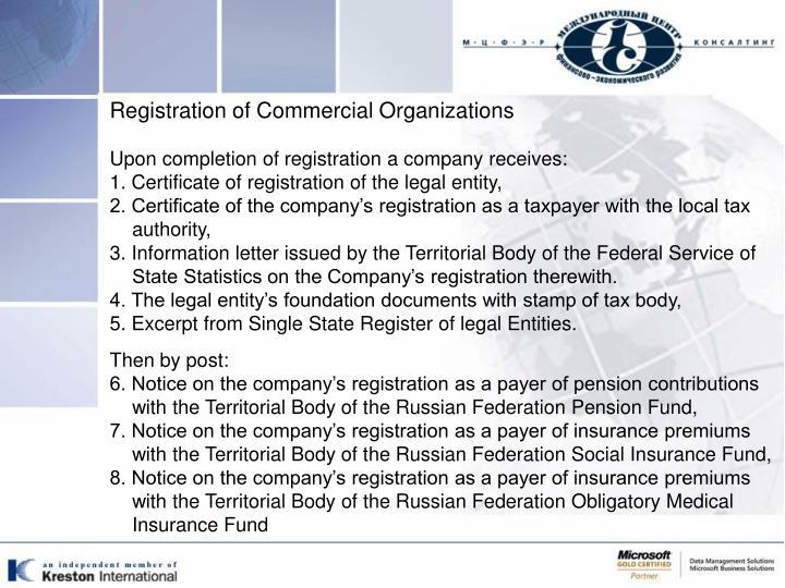 Registration of Commercial Organizations
