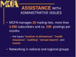 assistance with administrative issues