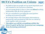 mcfa s position on unions