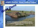 jalgaon district river linking project10
