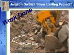 jalgaon district river linking project6