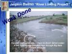 jalgaon district river linking project9