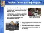 jalgaon river linking project1