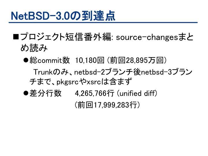NetBSD-3.0