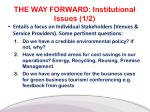 the way forward institutional issues 1 2
