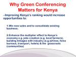 why green conferencing matters for kenya1