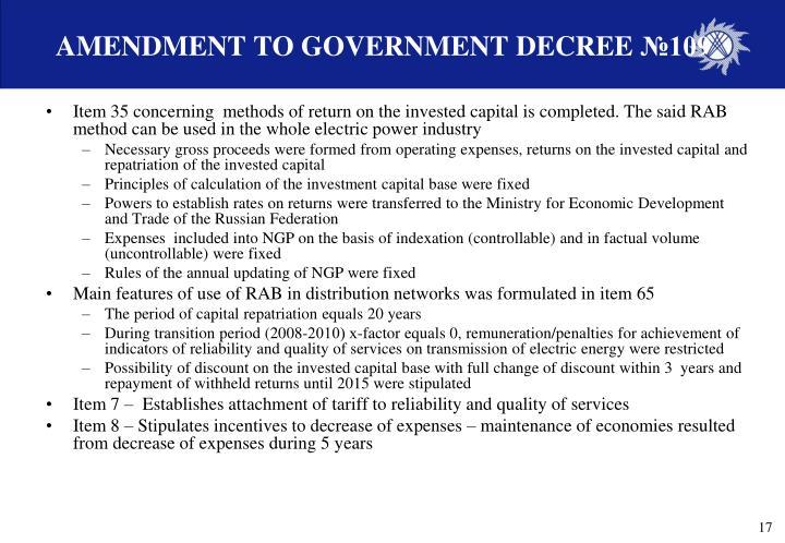 AMENDMENT TO GOVERNMENT DECREE