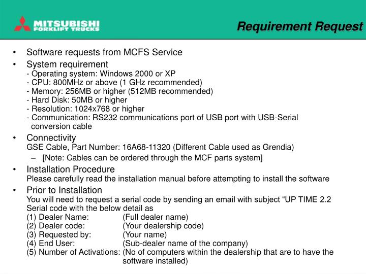 Requirement Request