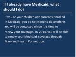 if i already have medicaid what should i do