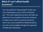 what if i can t afford health insurance