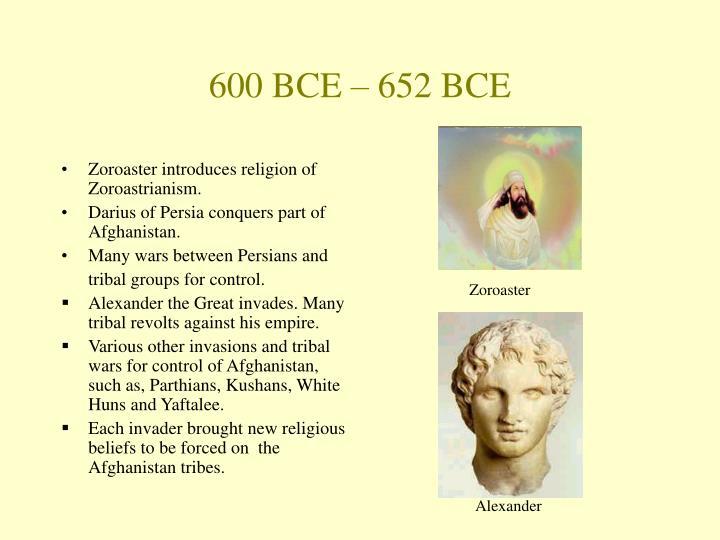 600 BCE – 652 BCE