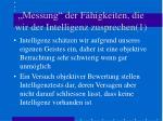messung der f higkeiten die wir der intelligenz zusprechen 1