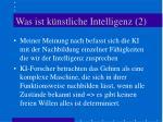 was ist k nstliche intelligenz 2