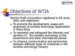 objectives of wtia