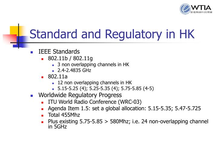 Standard and Regulatory in HK