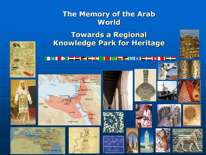 The Memory of the Arab World
