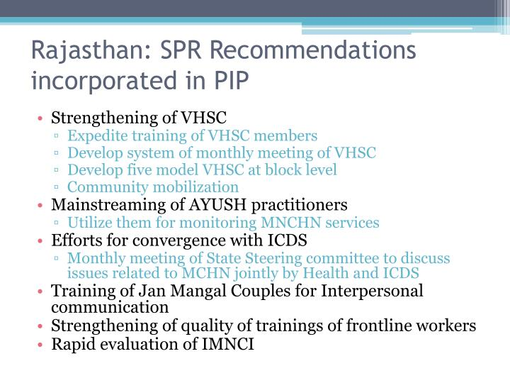 Rajasthan: SPR Recommendations incorporated in PIP