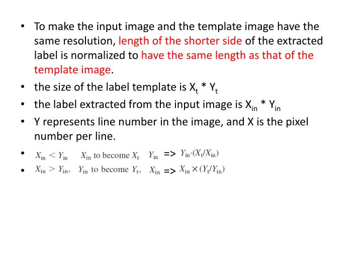 To make the input image and the template image have the same resolution,