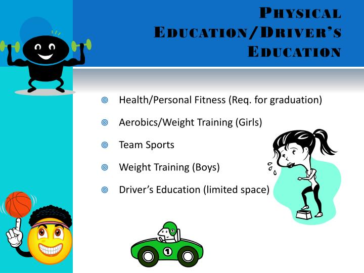 Physical Education/Driver's Education