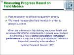 measuring progress based on field metrics
