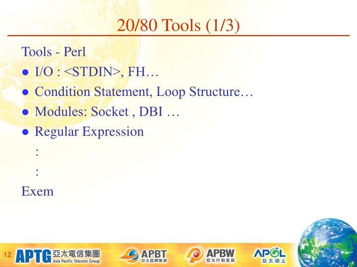 20/80 Tools (1/3)