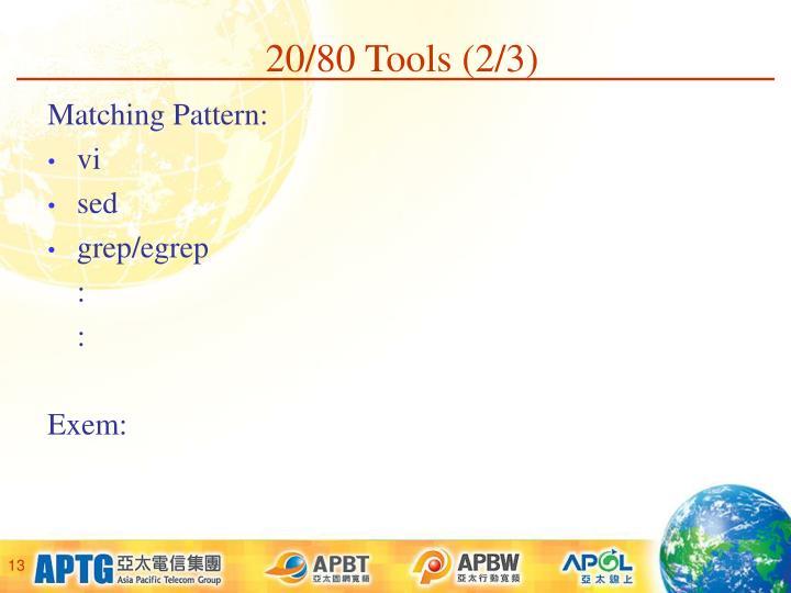 20/80 Tools (2/3)