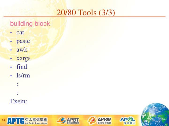 20/80 Tools (3/3)
