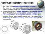 construction stator construction