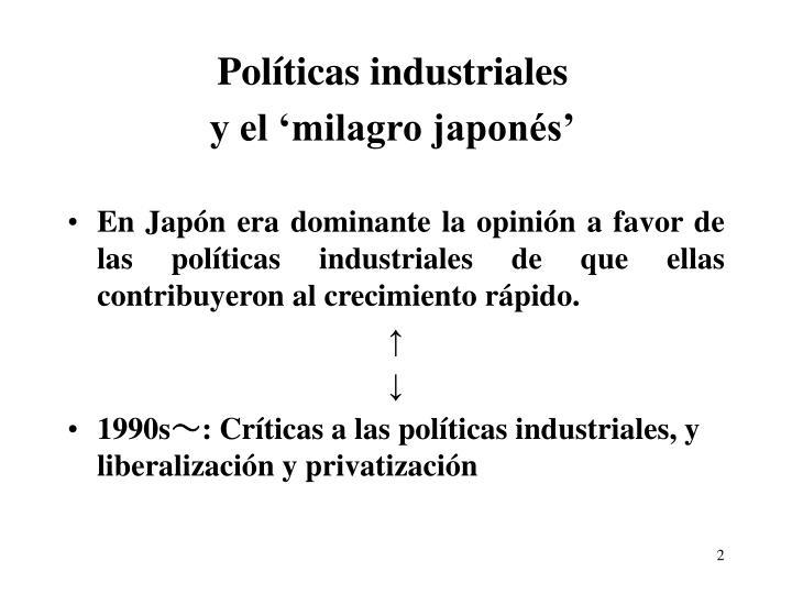 Políticas industriales