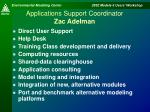 applications support coordinator zac adelman