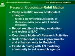 research coordinator rohit mathur