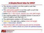 a simple novel idea for smcp