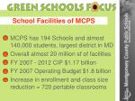 school facilities of mcps