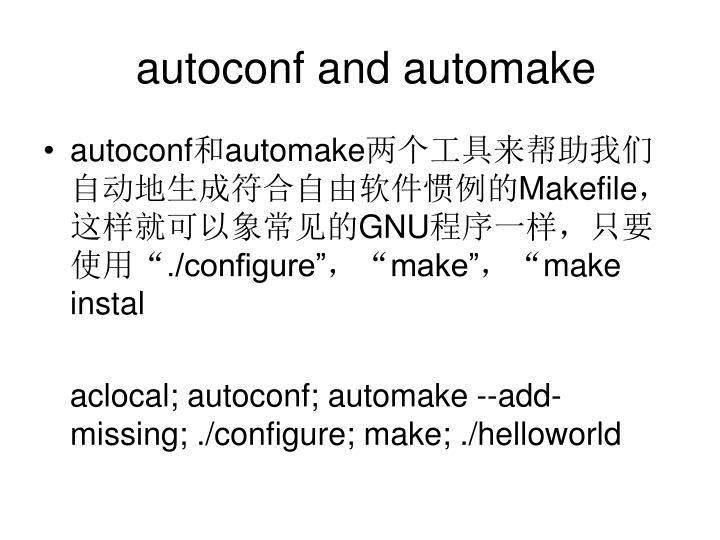 autoconf and automake