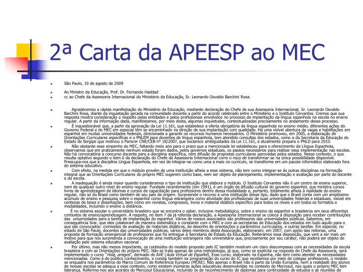 2ª Carta da APEESP ao MEC