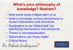 what s your philosophy of knowledge realism