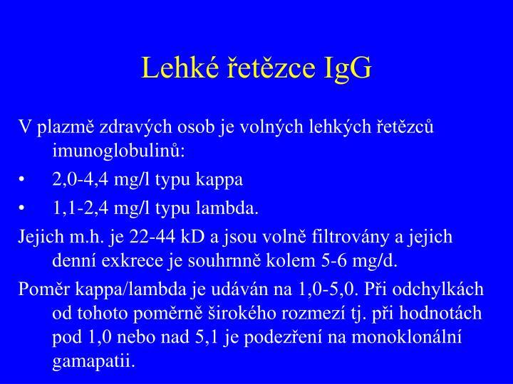 Lehké řetězce IgG