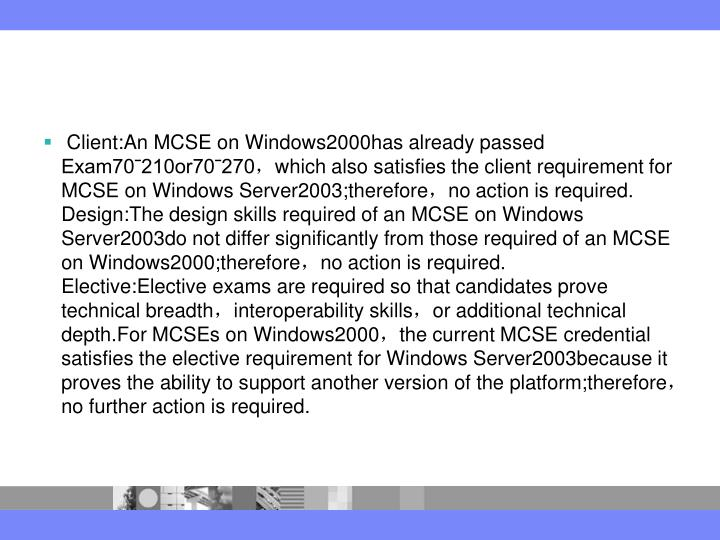 Client:An MCSE on Windows2000has already passed Exam70ˉ210or70ˉ270
