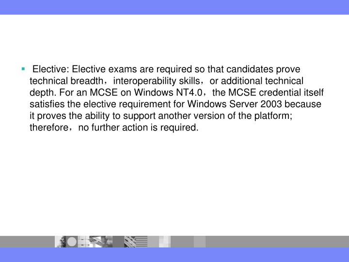 Elective: Elective exams are required so that candidates prove technical breadth