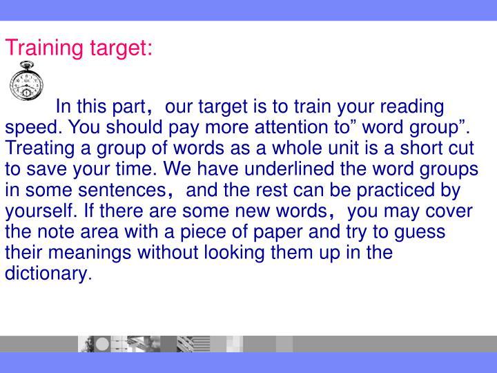 Training target: