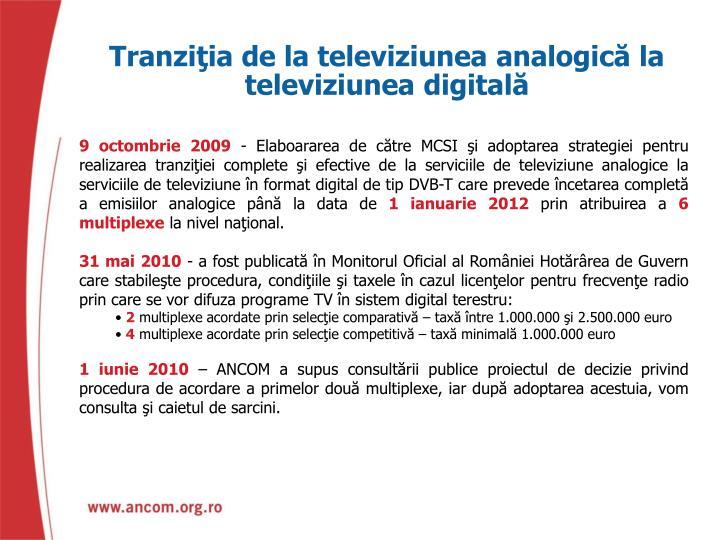 Tranziţia de la televiziunea analogică la televiziunea digitală