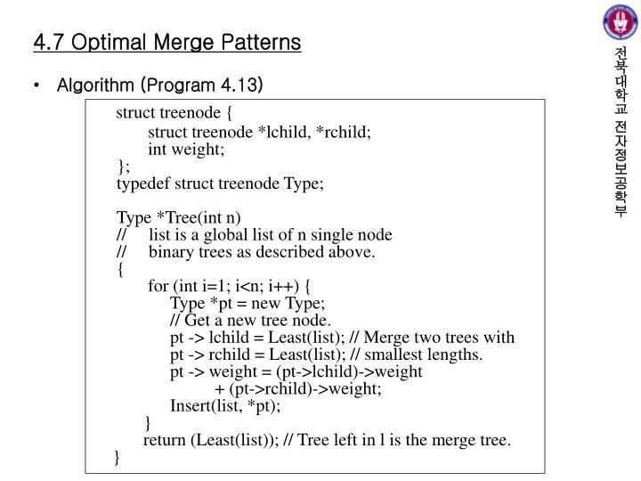 4.7 Optimal Merge Patterns